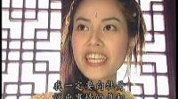 天地传说之鱼美人03