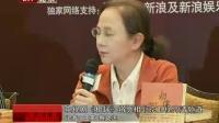 电视剧《相伴》将亮相北京卫视高清频道