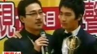 第44届台湾电视金钟奖揭晓