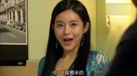 《魔女由熙》01(国语DVD版)