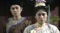 1990版满清十三皇朝之血染紫禁城 02