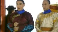 1990版满清十三皇朝之血染紫禁城 01