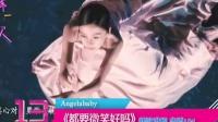 本周华语歌曲排行榜第11-20名