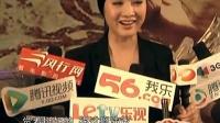 刘一祯时尚演绎千年经典 军旅歌手偶尔跨界演古装 120618