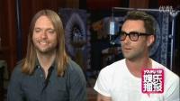 Maroon5乐队主唱接受采访 乐队内部传出不和谐声音 120619