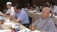 北京市召开学习中发4号文件精神党外人士座谈会