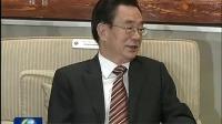 贺国强会见马来西亚副总理