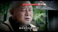 《自古英雄出少年》总体宣传片