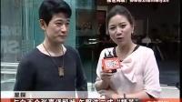 """与白百何张嘉译飚戏 矢野浩二成""""精英"""""""