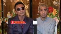 第十五届上海电影节 独家专访《四大名捕》剧组