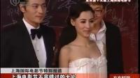 上海电影节不容错过的大片