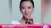 香港亚洲电视 55周年庆
