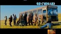 2012年上半年十大华语佳片 第九名:《飞越老人院》