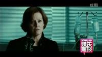 罗德里格《活埋》后又一力作《红光》亮相 《异形》女主西格尼·韦佛挑战灵媒 120623