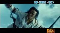 上半年十大华语佳片 第一名:《赛德克·巴莱》