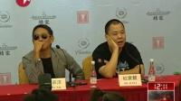 上海国际电影节:逗趣细节尽显影人亲和力