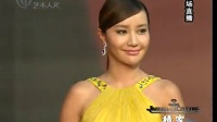 15届上海国际电影节红毯闭幕式 韩雨芹 58