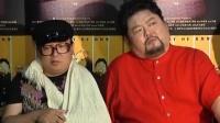 《宝马狂想曲》征战暑期档 主演彭波车祸后首度亮相