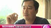 每日文娱播报之端午特别节目 老外的北京生活