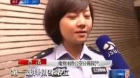 [上海]地铁要求女性乘客自重惹非议 要清凉不要色狼 120625 有一说一