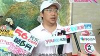 《张雅琴》在镇江举行首映式 谢鸣晓感谢主演带来的意外惊喜 120630