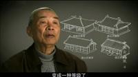 中国古建筑(4)
