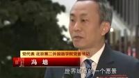 大力践行北京精神 促进首都文化繁荣发展