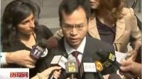 枪杀中国留学生嫌犯法庭上拒绝认罪