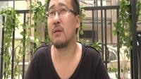 [专业制作人访谈]王宏伟:体验是创作的重要途径