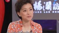 杨澜访谈录 第六代导演特别节目 120720