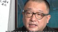 导演王小帅追逐《远方》以自由之心诠释射手座特性 120721