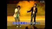 情同手足 中国 现场版