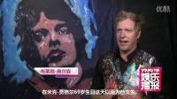为滚石乐队米克-贾格尔以画庆生 艺术家奥尔森4分钟画出大幅肖像 120729