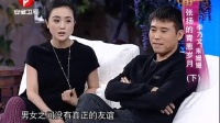 张扬的青葱岁月 李乃文 朱媛媛(下)