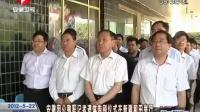 安徽殉职记者遗体告别仪式在新疆和田举行