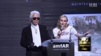 名媛希尔顿支持艾滋病慈善活动 众明星戛纳参加AMFAR晚会