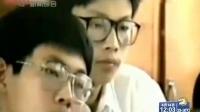 女航天员刘洋高中课堂视频首现