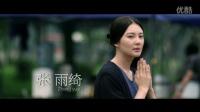 赵薇黄渤打拐新片《亲爱的》先导预告片 定档9月26日上映