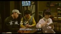 《我家厨房》糯香参鸡汤预告片