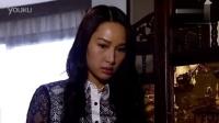 《点金胜手》14集预告片