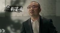 《全民电影》编剧导师刘仪伟向你发出邀请