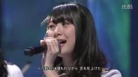サライ Music Fair现场版