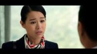 《临时同居》剧情版预告片 定档8月29日上映