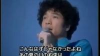 悲しみ2(Too)ヤング 红白歌会现场版