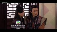 《寒山潜龙》23集预告片