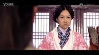 《寒山潜龙》25集预告片