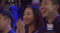 賈玲喜樂街戴假發模仿劉歡唱140801《好漢歌》