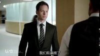 《金装律师 第四季》08集加长预告片(字幕版)