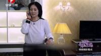 《假如幸福来临》26-28集预告片