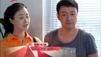 《二胎》第29-31集预告片